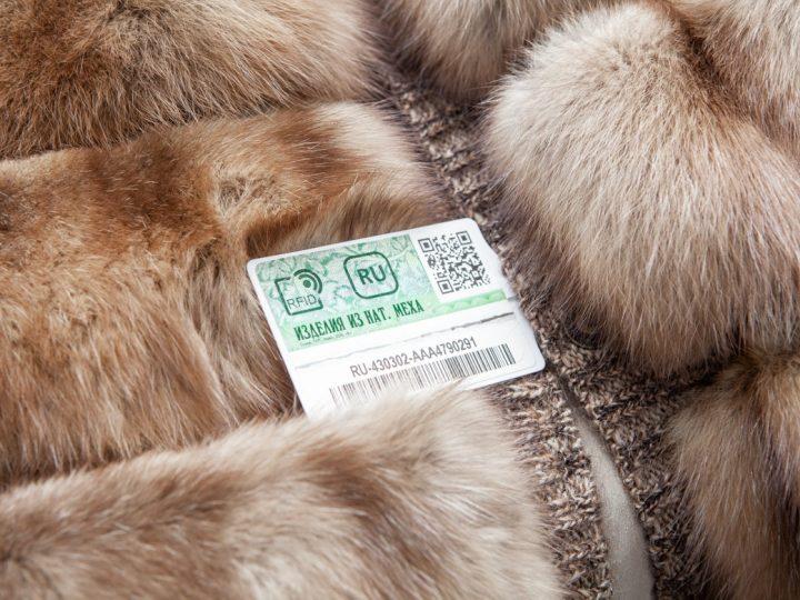 Какие товары из меха подлежат маркировке (чипированию)?